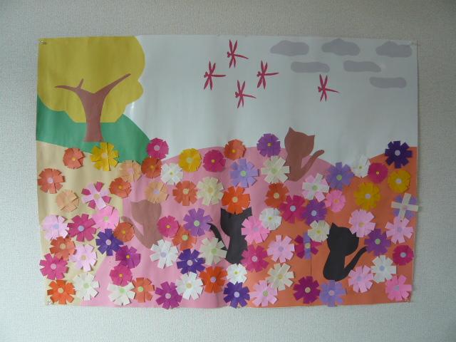 みんなで作る9月の壁画(コスモス)