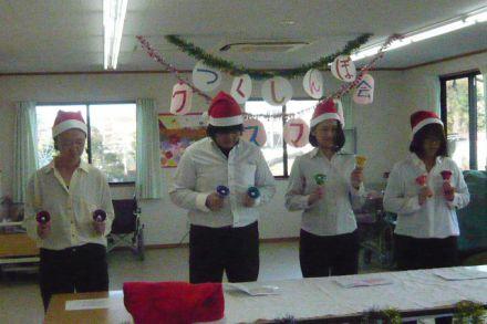 つくしんぼのクリスマス会。職員がハンドベルを披露しました。素敵な音色が聞こえてくるようです。